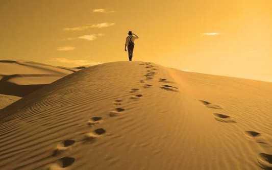 Soñar con desierto 1