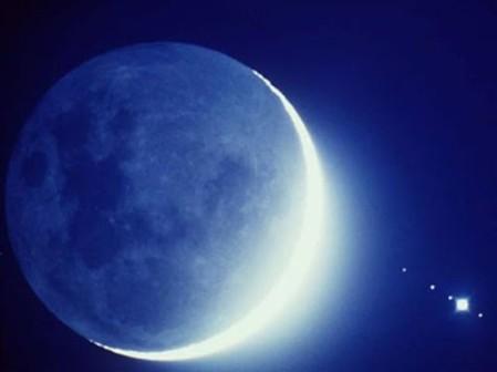 Soñar con la luna 2
